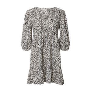 Miss Selfridge Letné šaty  slonová kosť
