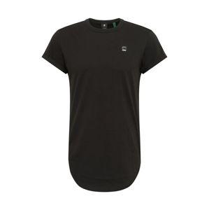 G-Star RAW Tričko 'Ductsoon'  čierna / biela