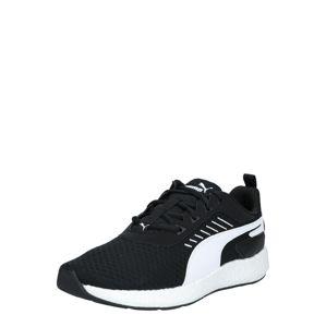 PUMA Športová obuv  biela / čierna