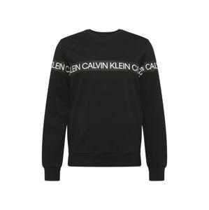 Calvin Klein Performance Športový sveter  čierna / biela