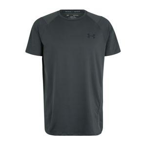 UNDER ARMOUR Funkčné tričko 'Raid'  kaki